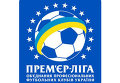 Premier League (Ukraine)