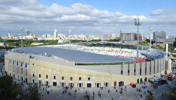 Central Stadium in Yekaterinburg
