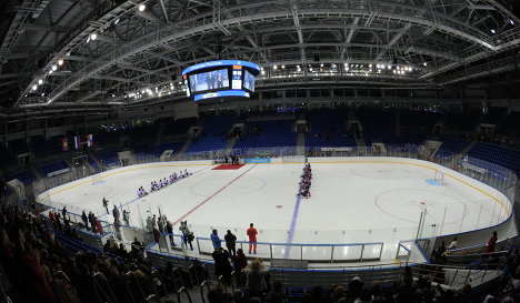Shayba hockey arena