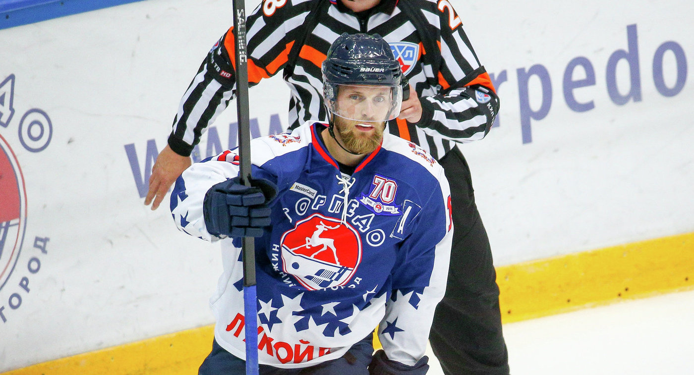 Фредерик хоккеист петерсон