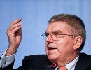 Президент Международного олимпийского комитета (МОК) Томас Бах
