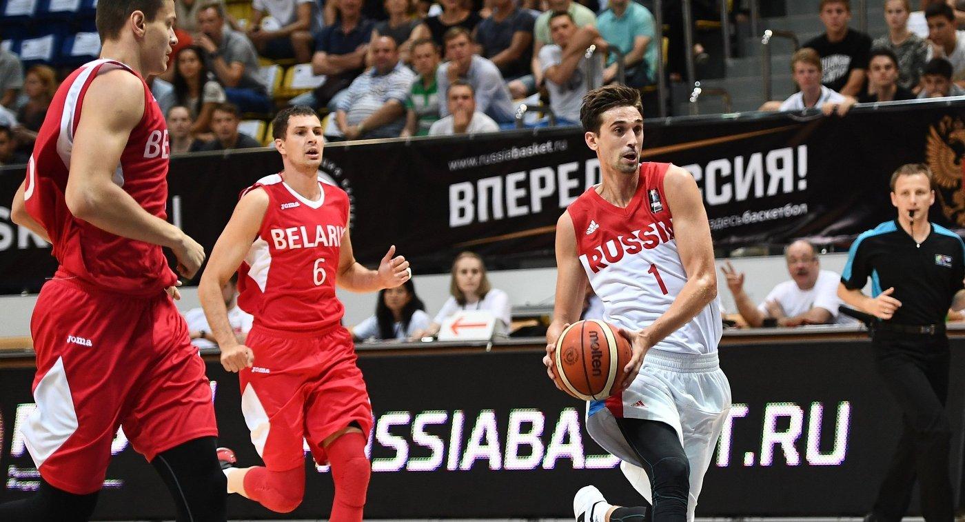 Российская Федерация отозвала заявку напроведение чемпионата мира побаскетболу в 2023-м году