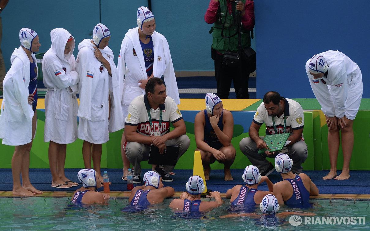 Тренеры и игроки женской сборной России по водному поло