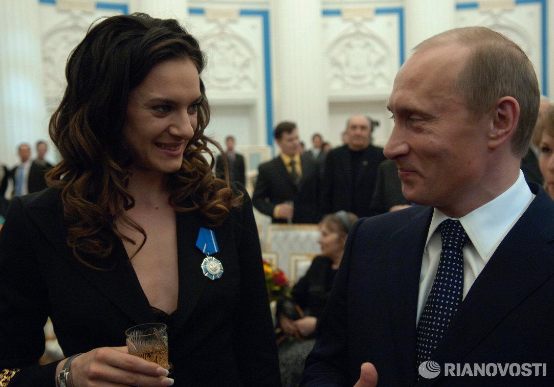 Елена Исинбаева и Владимир Путин