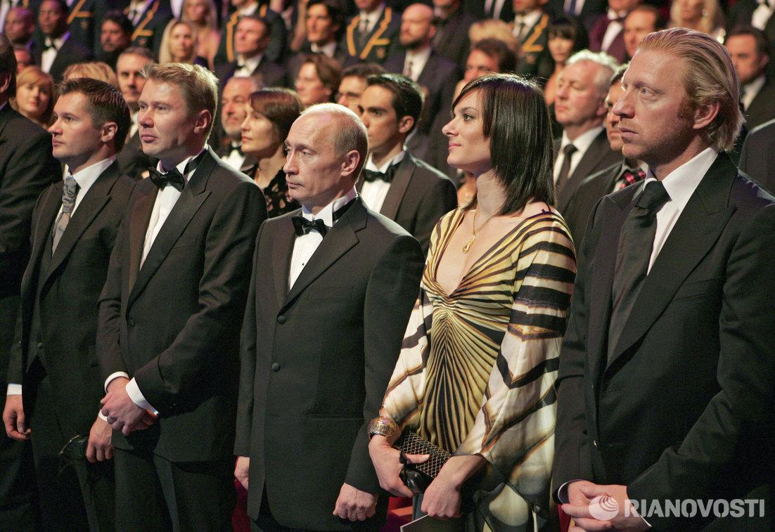 Алексей Немов, Владимир Путин и Елена Исинбаева