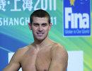 Евгений Лагунов