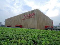 Домашний стадион китайского клуба КХЛ Куньлунь