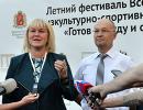 Заместитель министра спорта России Марина Томилова (слева)