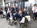 Члены паралимпийской сборной России по стрельбе из лука