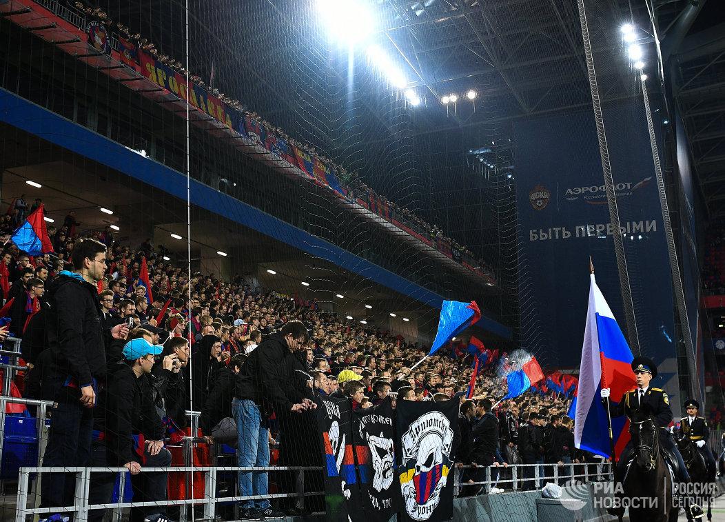 Торжественая церемония открытия арены цска видео