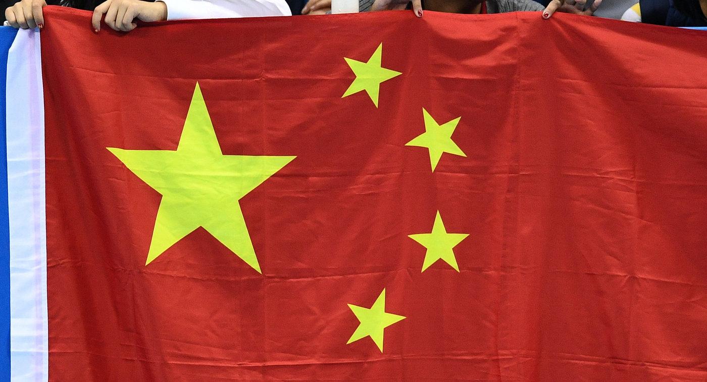 Болельщики сборной КНР