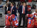 Игроки и тренеры сборной России по хоккею