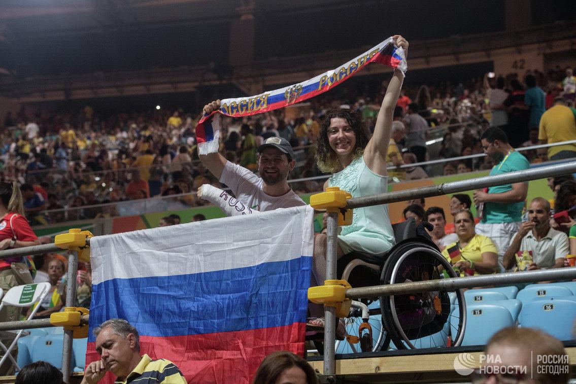 Церемония закрытия XV летних Паралимпийских игр 2016 в Рио-де-Жанейро