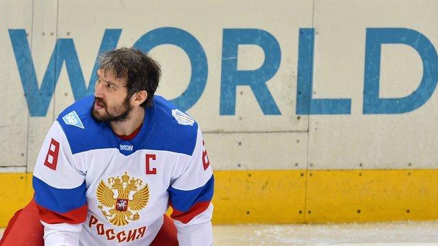 Форвард сборной России Александр Овечкин