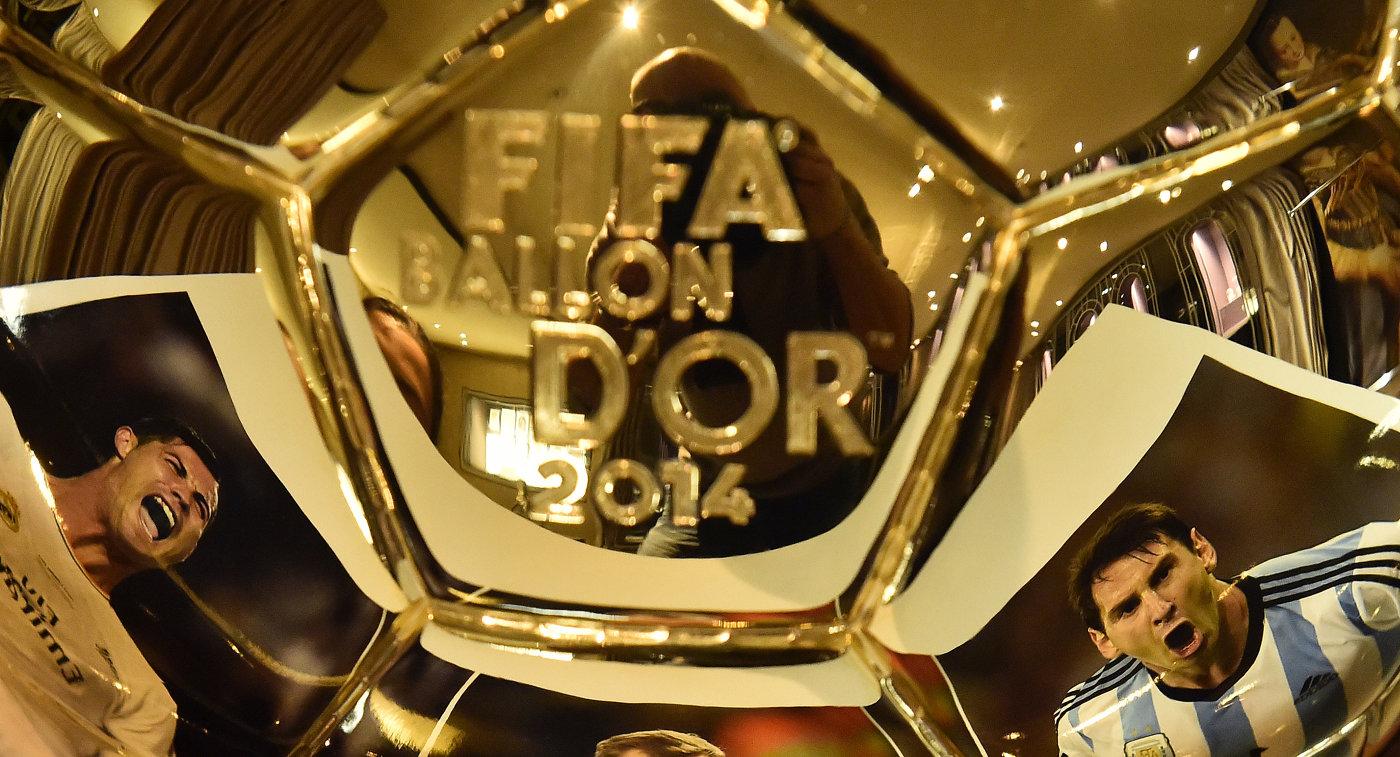 Золотой мяч ФИФА по итогам 2014 года
