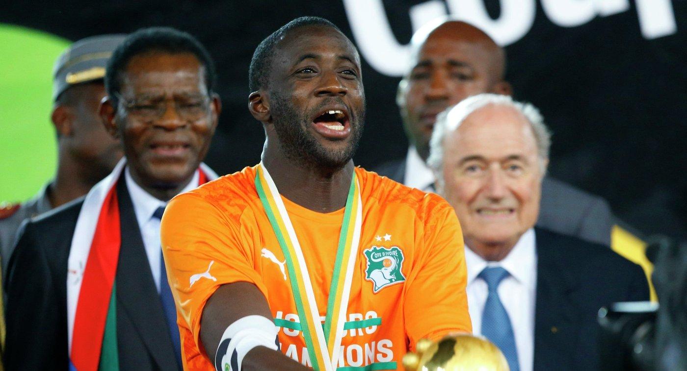 ЯяТуре неявился врасположение сборной Кот-д'Ивуара