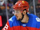 Нападающий сборной России Артём Анисимов