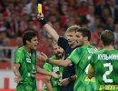 Главный арбитр Сергей Лапочкин показывает желтую карточку защитнику ФК Рубин Гильермо Котуньо