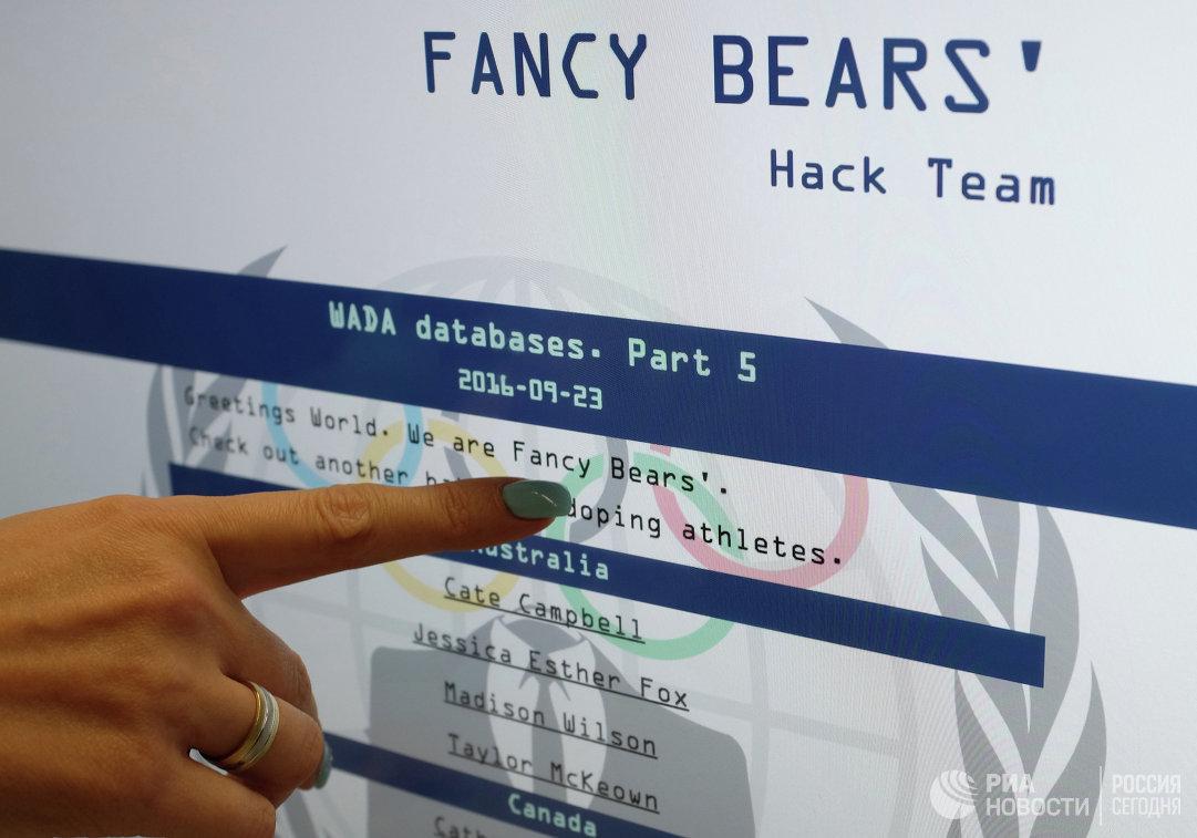 Fancy Bears опубликовали письмо почетного члена МОК с обвинениями в адрес WADA
