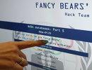 Сайт хакерской группы Fancy Bear, на котором опубликована пятая часть данных