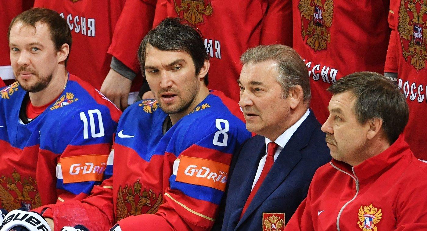 Сергей Мозякин, Александр Овечкин, Владислав Третьяк и Олег Знарок (слева направо)