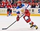 Наппадающий сборной России Александр Овечкин