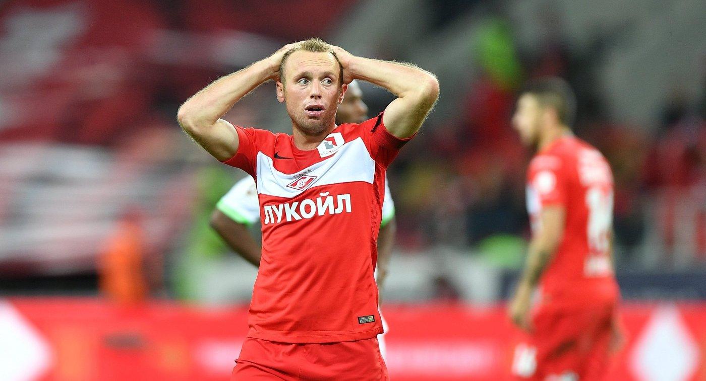 Трус и изменник. Глушаков - главный стыд русского футбола