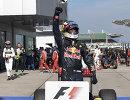 Пилот Ред Булл Дэниел Риккьярдо после победы на Гран-при Малайзии
