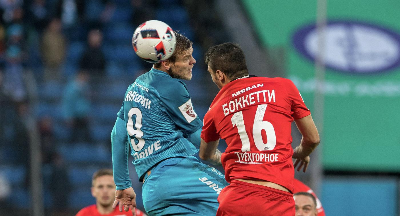 Зенит — Оренбург: прогноз на матч 24.10.2016