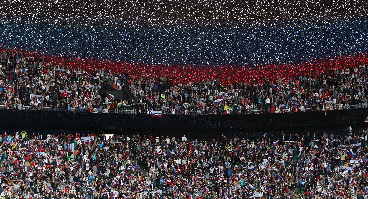 Российские болельщики перед началом товарищеского матча между сборными России и Коста-Рики
