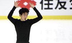 Натан Чен на турнире Finlandia Trophy