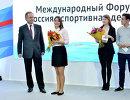 Министр спорта России чествует первокурсников - обладателей золотого знака ГТО. На переднем плане - Виталий Мутко и Лилия Юнусова