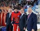 Руководитель Международной федерации бенди (FIB) и Федерации хоккея с мячом России (ФХМР) Борис Скрынник (крайний справа)