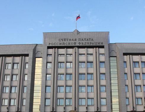 Счетная палата РФ выявила нарушения в субсидиях Минспорта регионам