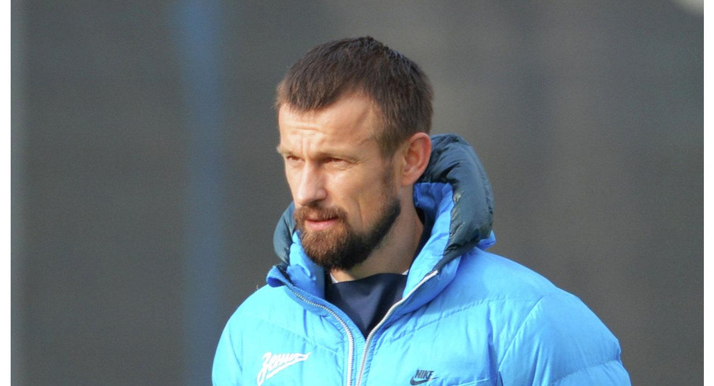 Тренер Зенита Сергей Семак