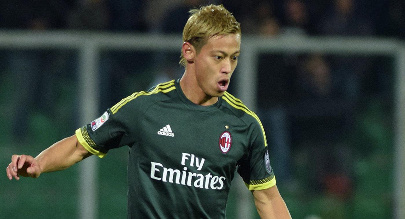 Японский полузащитник итальянского Милана Кейсуке Хонда