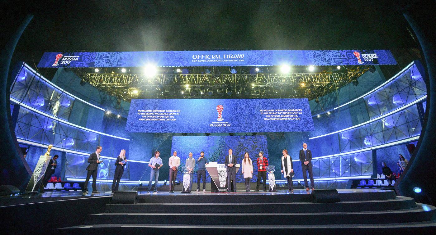 Жеребьёвка кубка конфедераций 2017 корзины