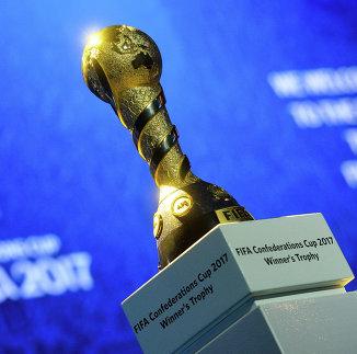 Репетиция жеребьевки Кубка конфедераций - 2017
