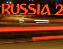 Декоративное оформление улиц Казани символикой чемпионата мира по футболу 2018 года