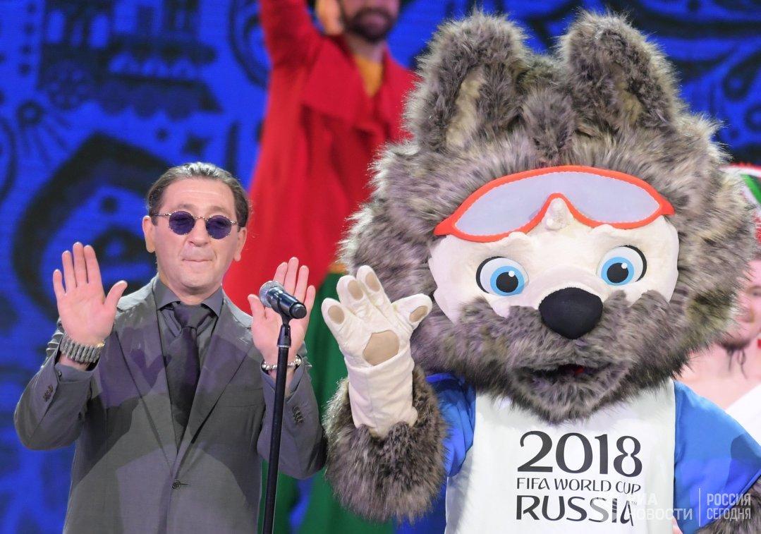 Певец Григорий Лепс и талисман чемпионата мира-2018 по футболу волк Забивака