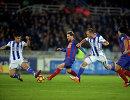 Игровой момент матча чемпионата Испании по футболу Реал Сосьедад - Барселона