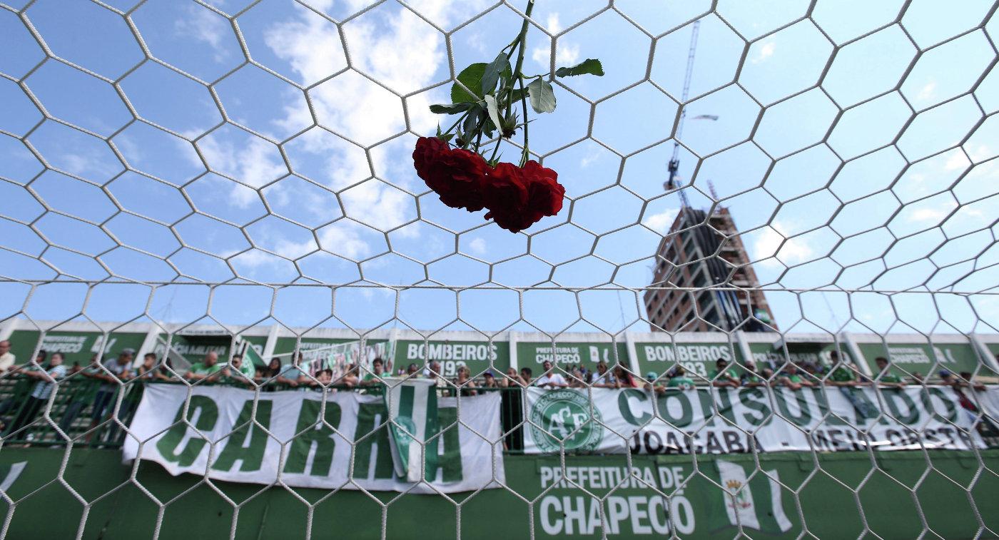 Шапекоэнсе добавил звезду на эмблему в память о погибших