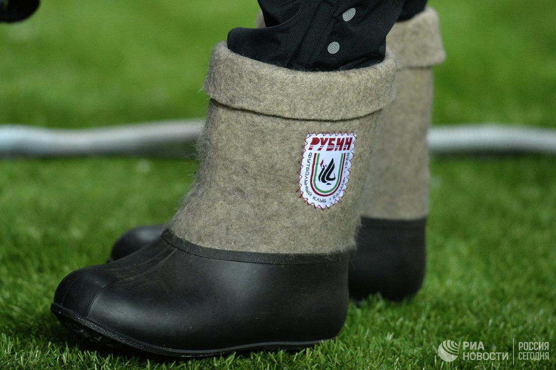 Валенки с символикой ФК Рубин