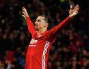 Нападающий Манчестер Юнайтед Златан Ибрагимович