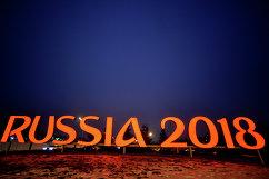 Декоративное оформление улиц Казани символикой чемпионата мира по футболу