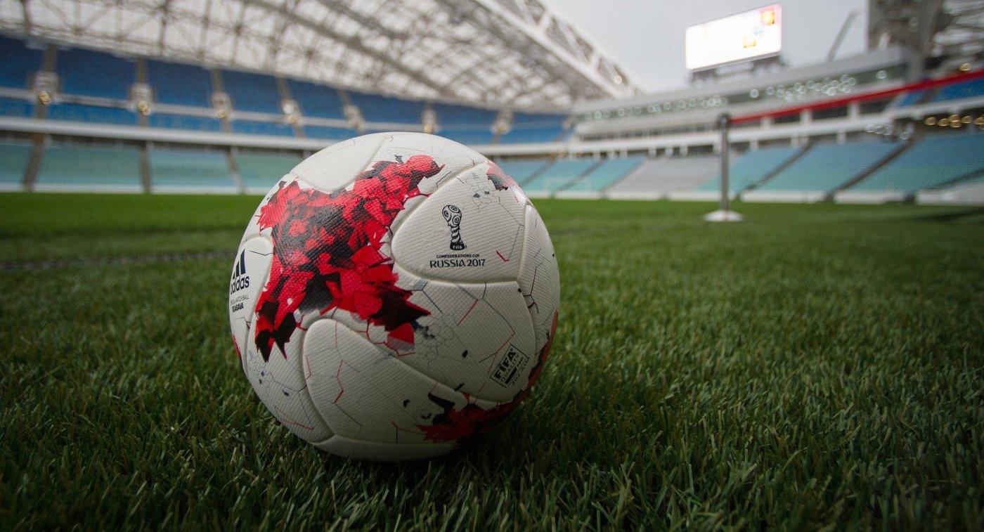 Мяч Krasava на стадионе Фишт во время представления трофея Кубок конфедерации-2017