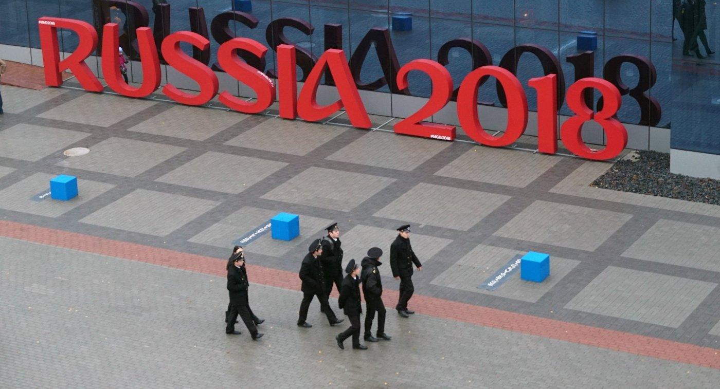 Британское посольство позитивно оценило работу полиций РФ и Британии перед ЧМ-2018