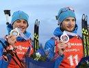 Справа налево: Максим Цветков - серебряная медаль, Антон Бабиков