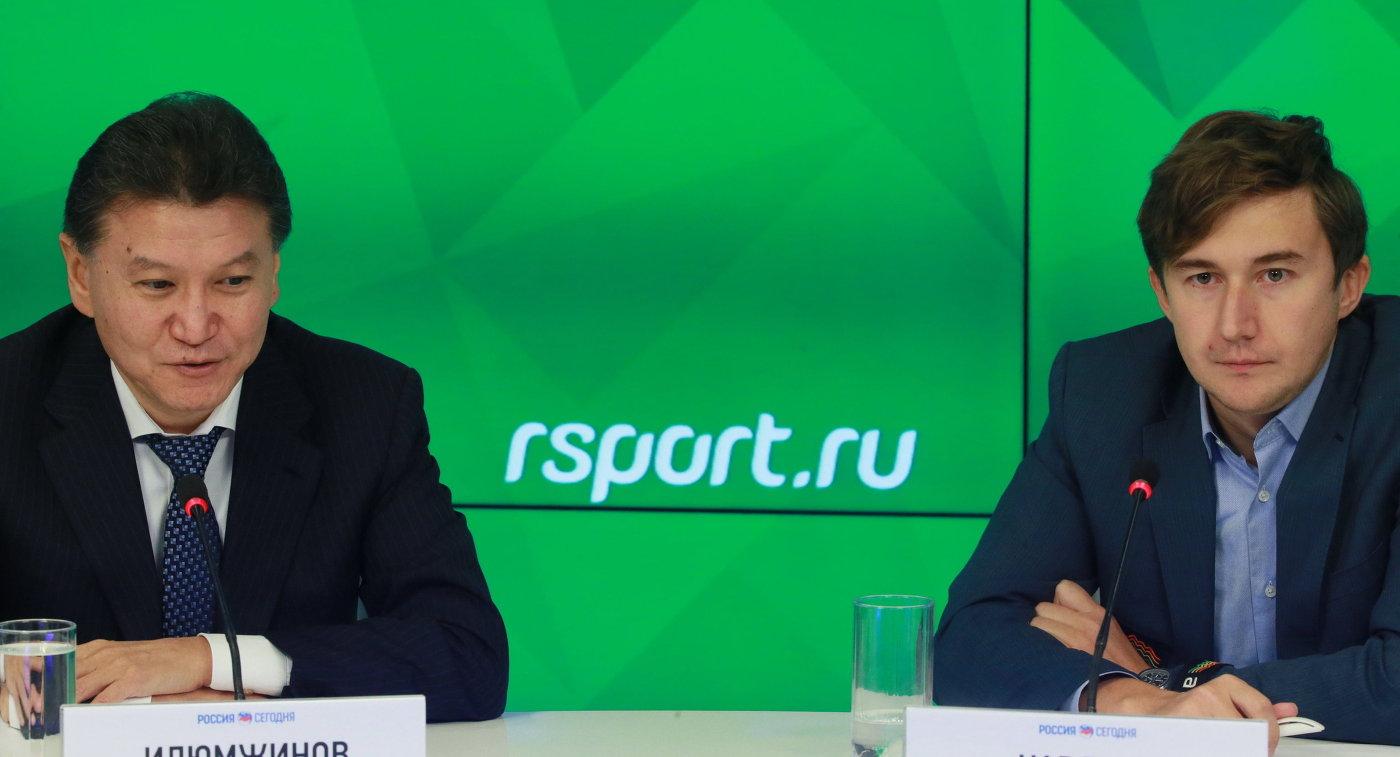 Кирсан Илюмжинов (слева) и Сергей Карякин