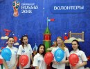 Девушки на открытии волонтерского центра чемпионата мира по футболу 2018 в Казани